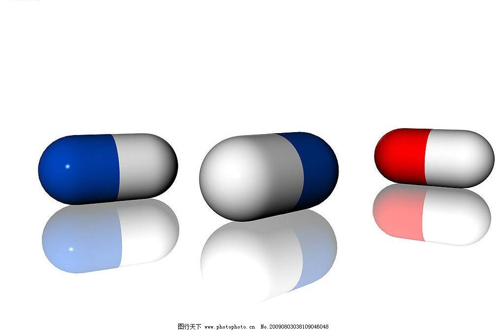 高清药物图片