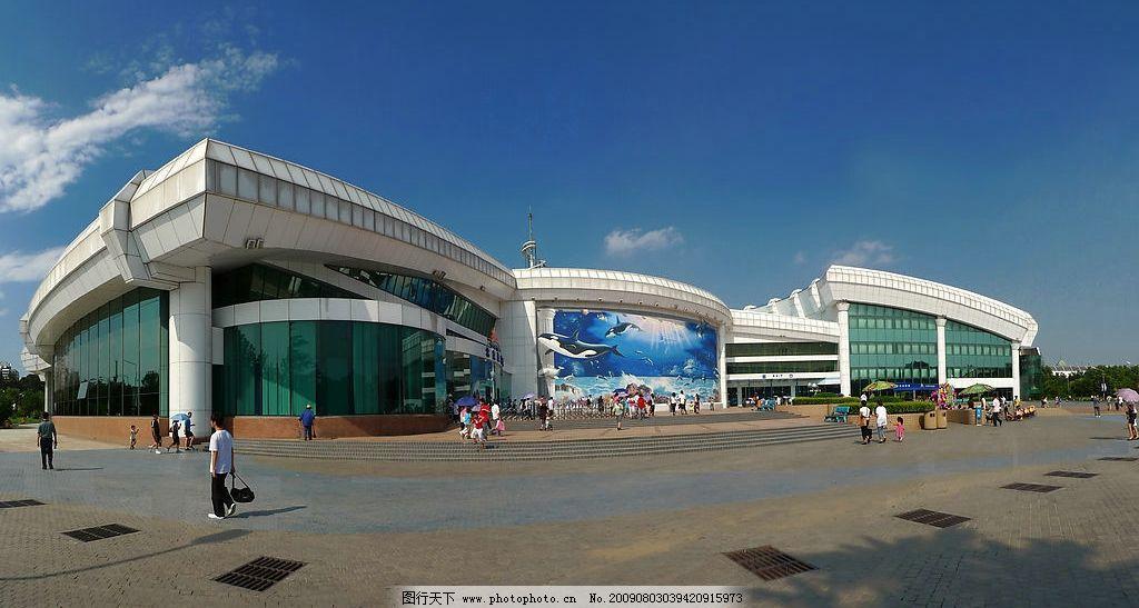 动物园海洋馆图片