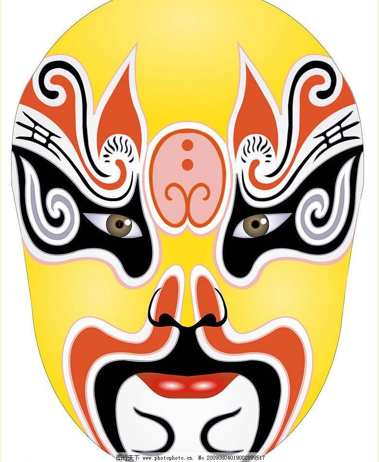脸谱 以黄色为主 文化艺术 绘画书法 设计图库 100dpi jpg
