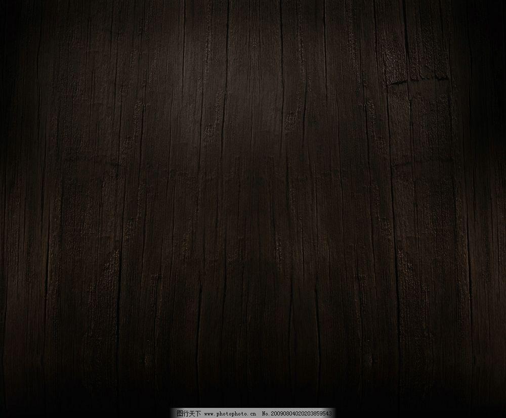 树皮背景 背景 墙 树皮 底纹边框 背景底纹 设计图库 72dpi jpg