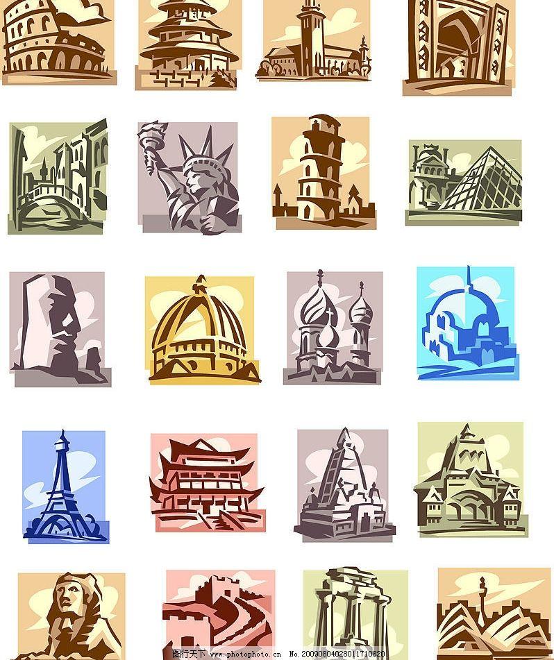 世界各地标志性建筑图片