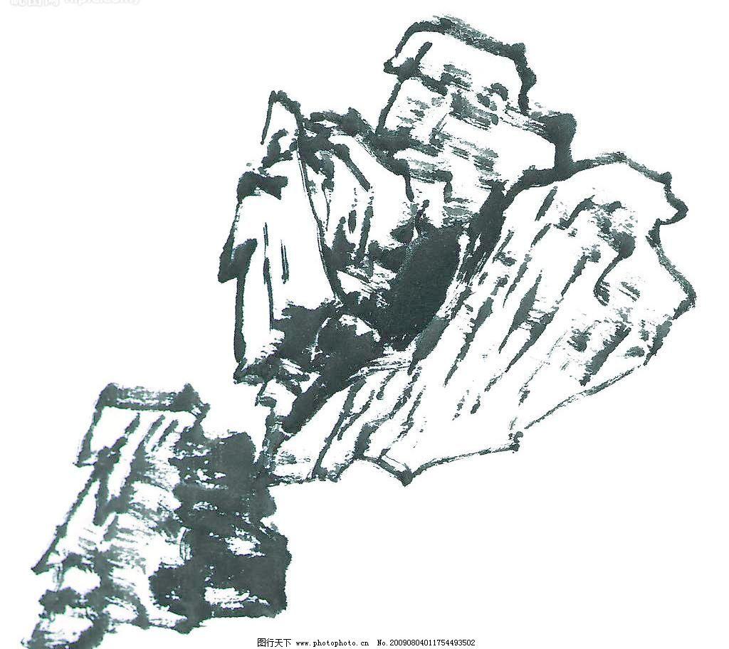 水墨山水画 风景画 国画 绘画书法 水墨画 文化艺术 水墨山水画设计