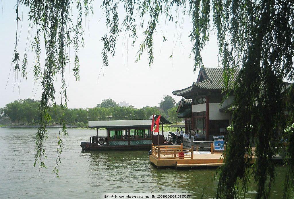 济南大明湖 大明湖 旅游摄影 自然风景 摄影图库 180dpi jpg