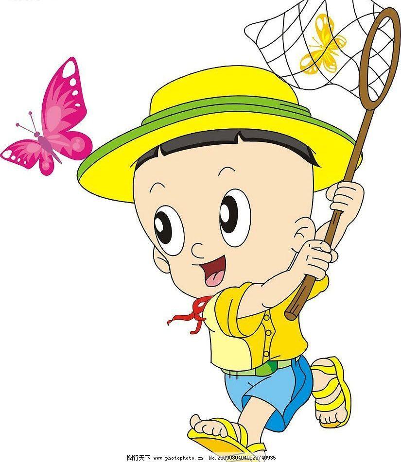大头儿子 大头儿子小头爸爸 蝴蝶 卡通 可爱 失量 矢量人物 儿童幼儿