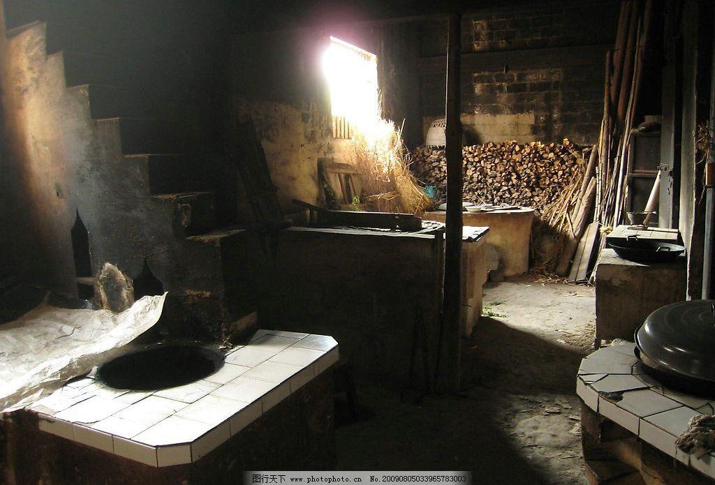 灶台柴火混合厨房设计图