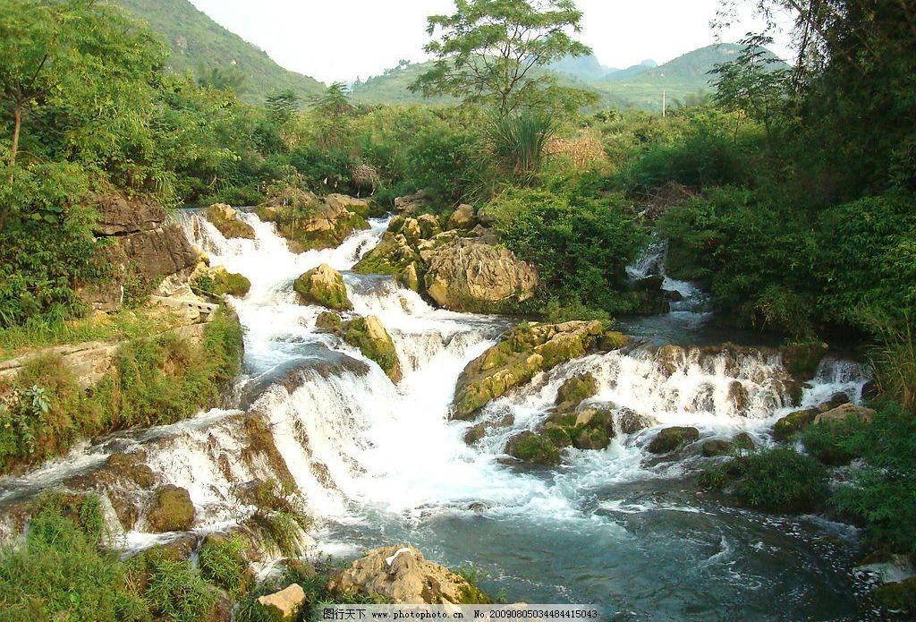 山水 瀑布 小河 石头 山坡 树木 自然景观 山水风景 摄影图库 72dpi