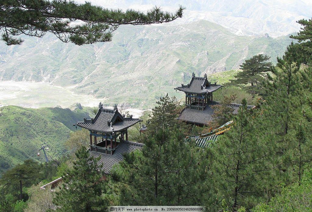北岳恒山 北岳 恒山 名胜 风景 自然景观 风景名胜 摄影图库 180dpi