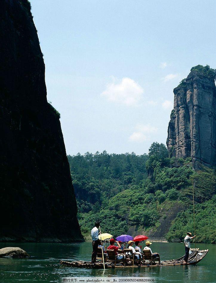 山水人物 山 水 小船 蓝天 人物 自然景观 自然风景 摄影图库 300dpi