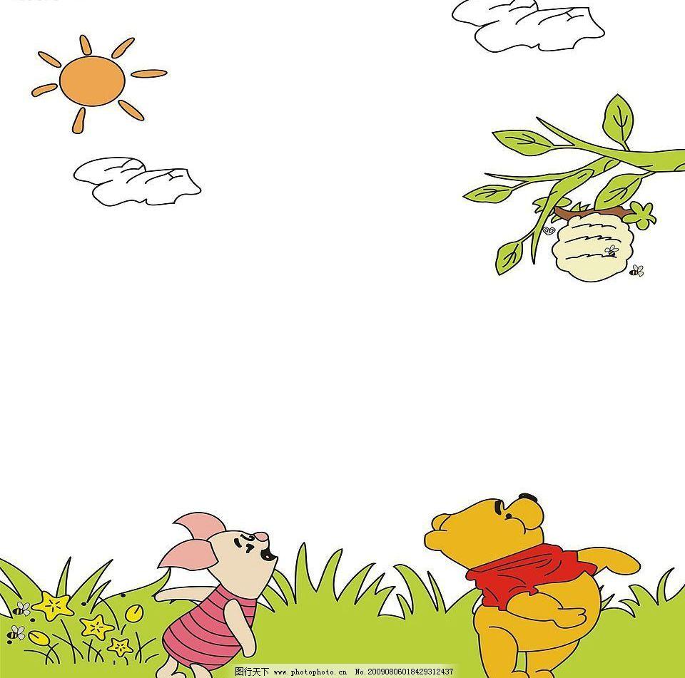 小熊威尼 玻璃移门图案 太阳 草坪 蜜蜂窝 动漫动画 风景漫画 设计