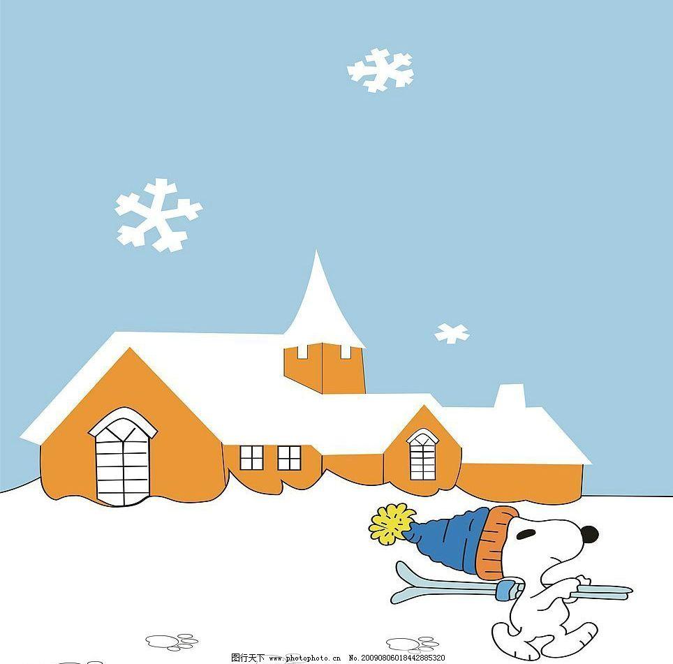 卡通雪花房子边框