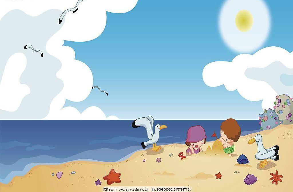 沙滩童趣 玻璃移门图案 小朋友 海鸟 太阳 海滩 动漫动画 风景漫画