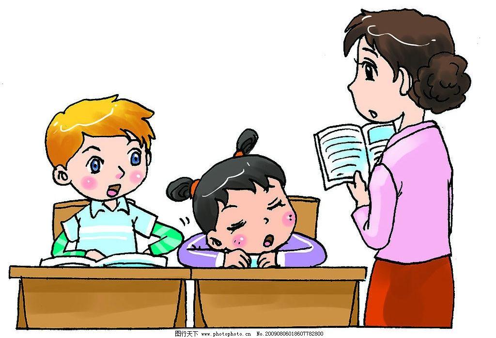 课堂 老师 动漫动画 其他 设计图库 300dpi jpg