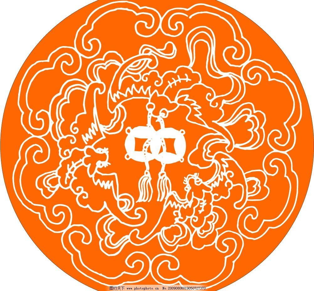图案工艺 圆形花样图 吉祥图案 花纹 底纹 装饰图案 工艺图案 平面