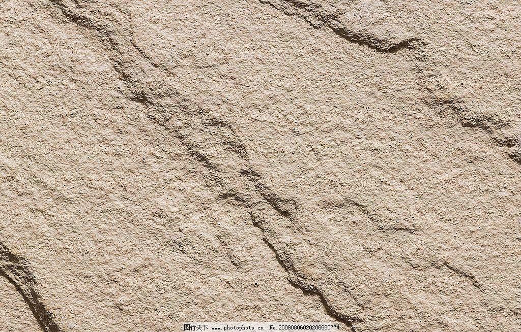 石材紋理 底紋 石紋 紋路 花紋 背景素材 背景底紋 底紋邊框