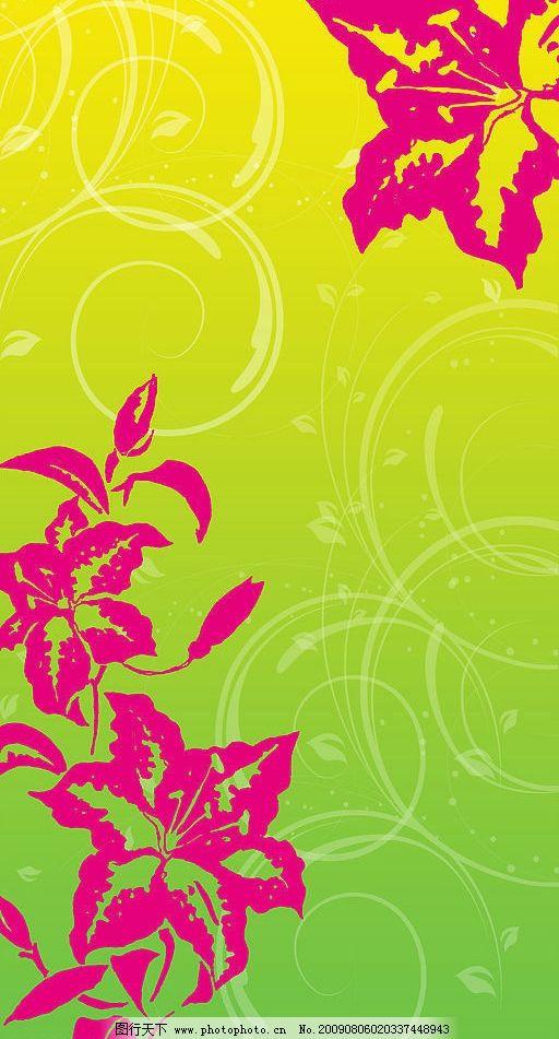 粉红花美丽背景 底纹边框 花边花纹
