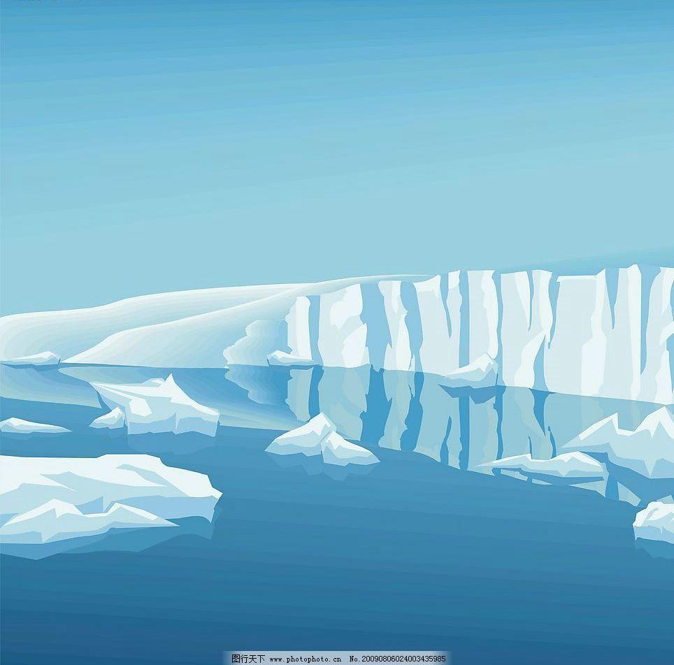 冰山一角 玻璃移门图案 冰川 动漫动画 风景漫画 设计图库 72dpi jpg