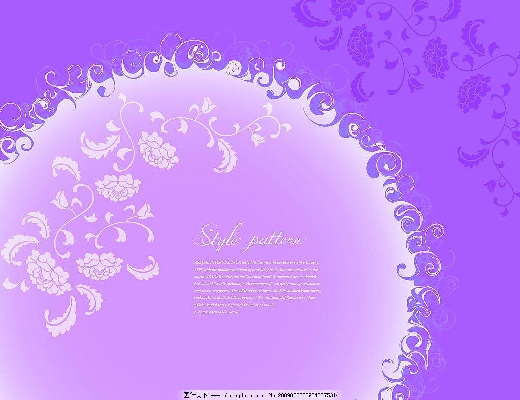 异域风情 白色的花 英语字 紫色的花 紫色的背景 环境设计 其他设计