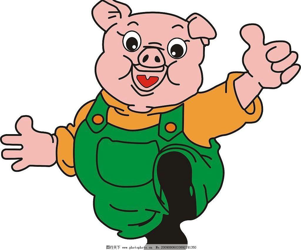 卡通猪图片_其他图片素材_其他_图行天下图库