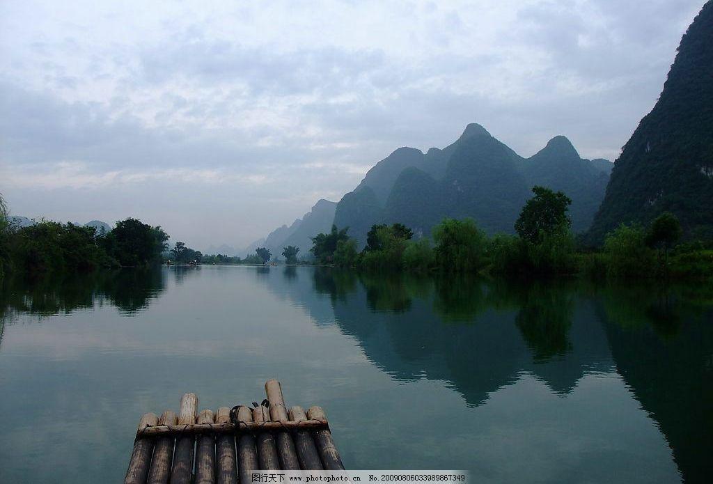 桂林山水01图片