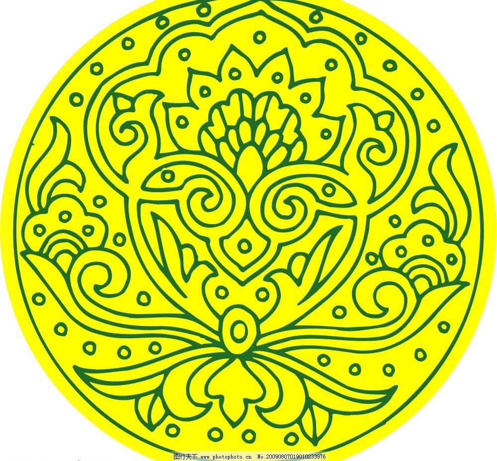 花纹 底纹 装饰图案 工艺图案 平面花纹图 工笔造型 工艺美术 民间