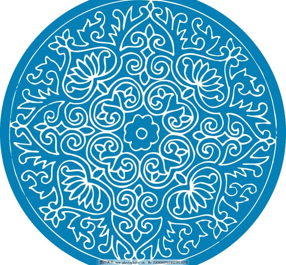 图案工艺 圆形花样图 吉祥图案 花纹 底纹 装饰图案 工艺图案