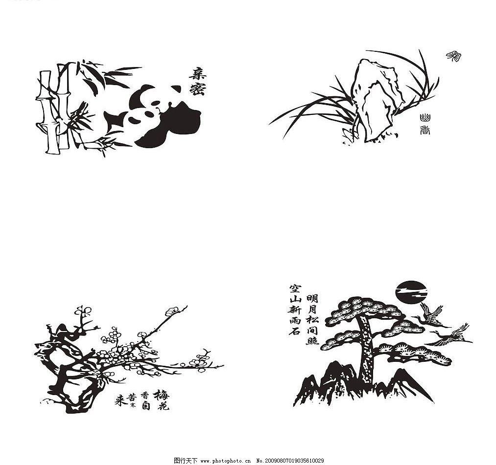 墨迹 玻璃移门图案 水墨画 熊猫 梅花 松 竹子 文化艺术 绘画书法