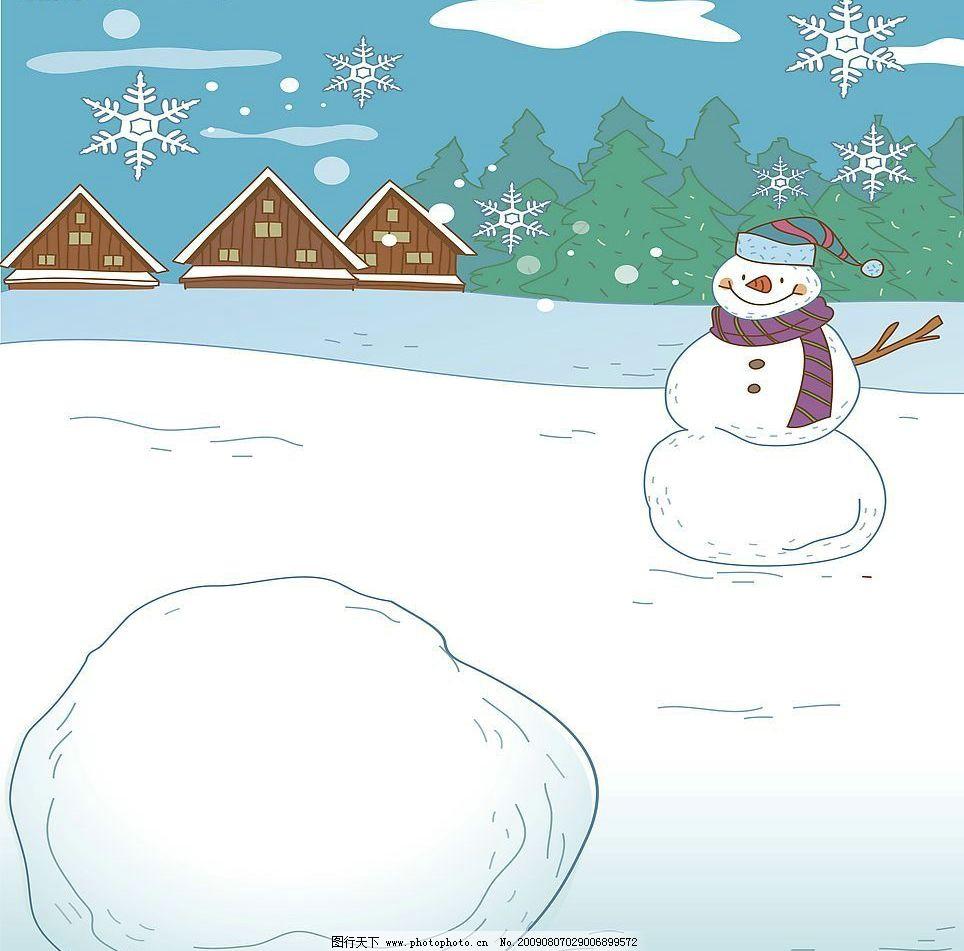 堆雪人 雪人 玻璃移门图案 雪花 树林 动漫动画 风景漫画 设计图库 72