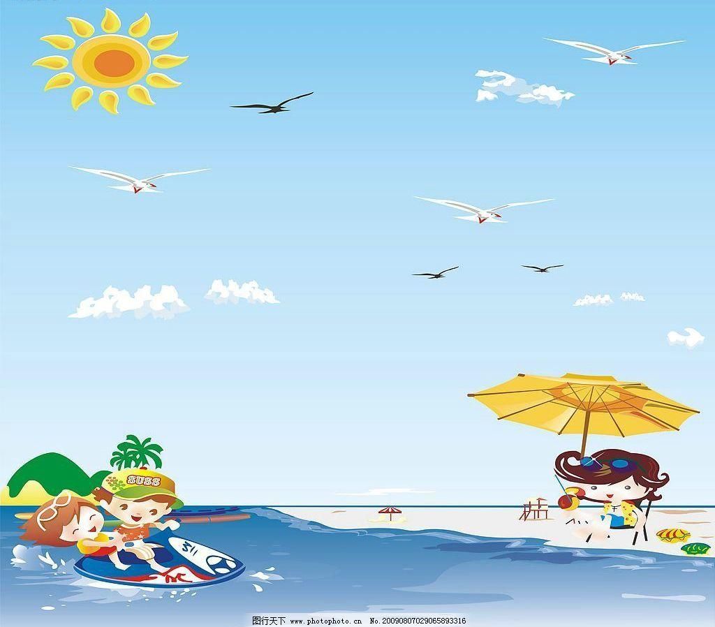 玻璃移门图案 雨伞 太阳 气垫 小朋友 海洋 海鸥 动漫动画 动漫人物