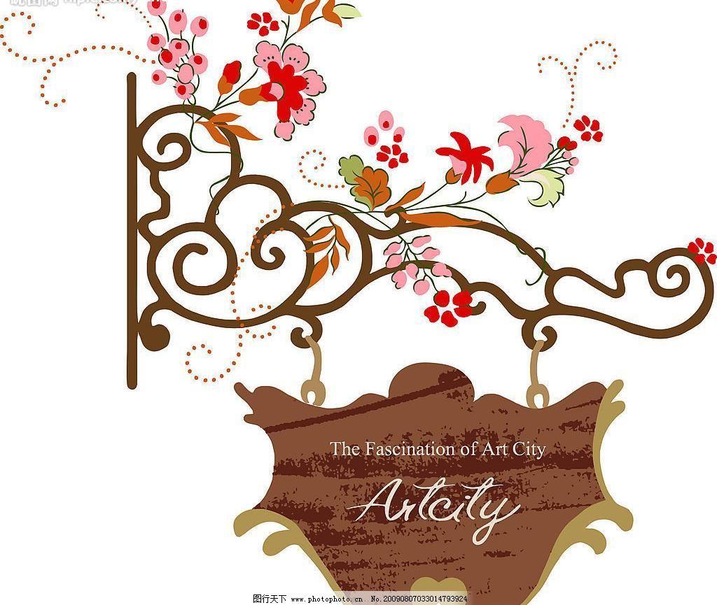创意艺术花 创意艺术花图片免费下载 广告设计 创意艺术花设计素材