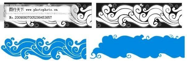 矢量水纹 矢量水浪 矢量图腾 矢量图 矢量花纹|矢量花边|底纹边框