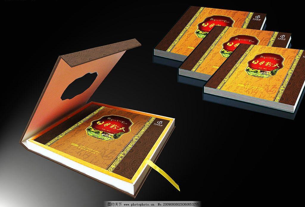 画册封面 画册      包装 礼品        邮册 精品 广告设计模板 画册