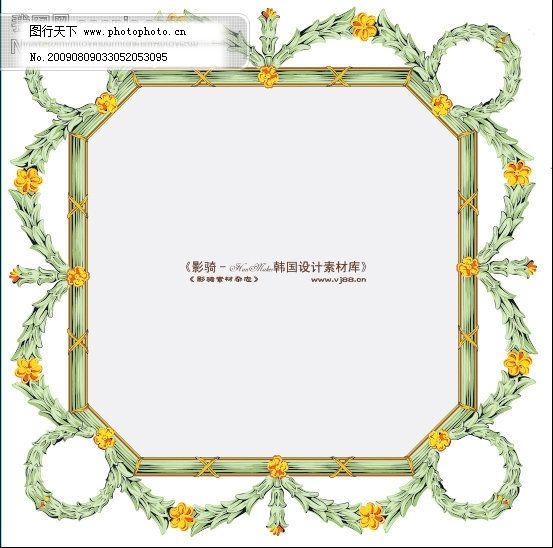 韩国花纹边框psd分层