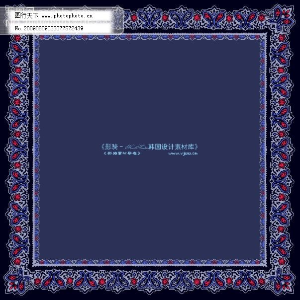 边框 花纹边框设计 相框 相框素材背景 蓝印花布 餐桌布设计 民族图案