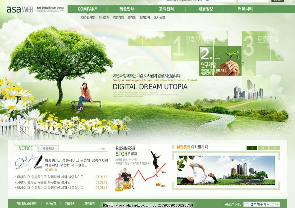 旅游景点网站图片_网页界面模板_ui界面设计_图行天下