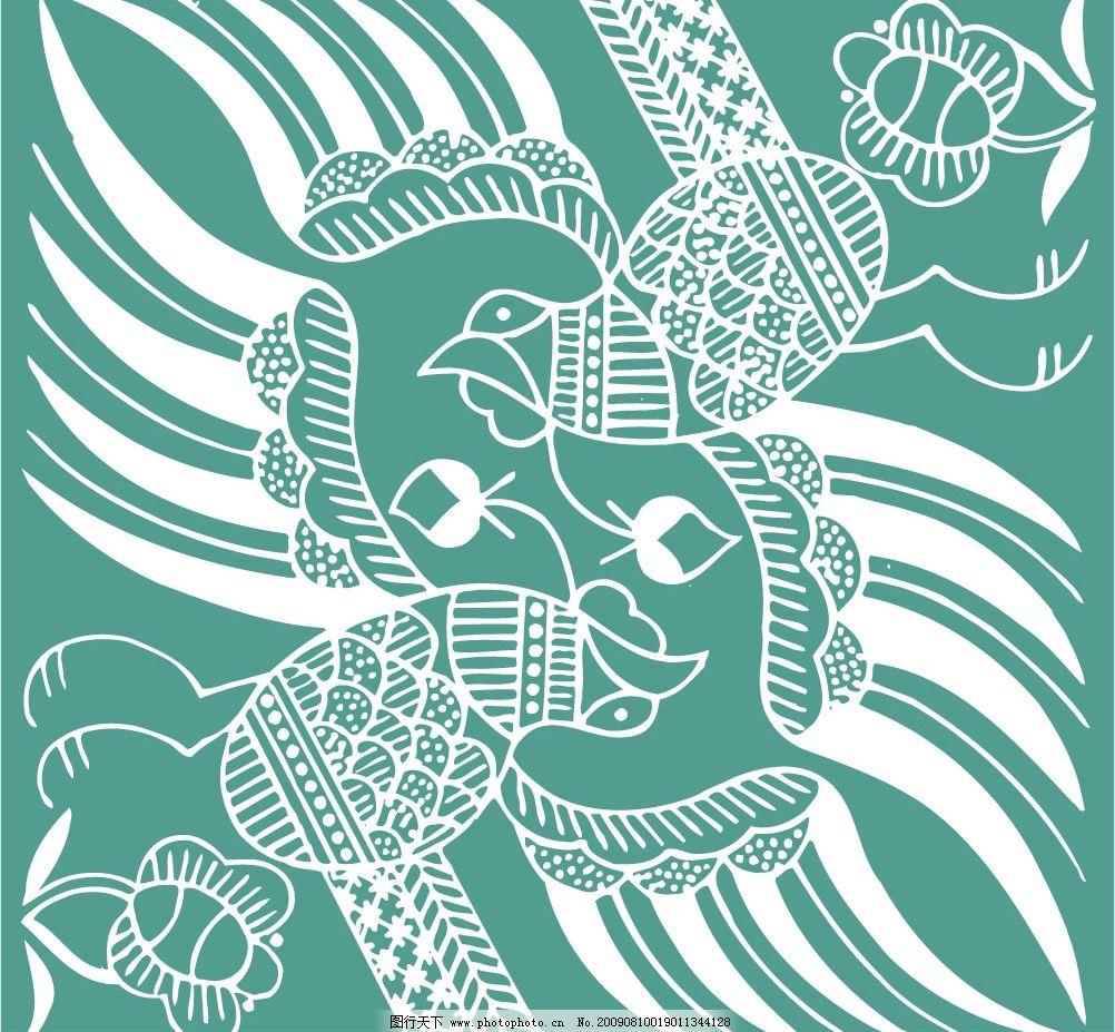 工艺图案 平面花纹图 工笔造型 工艺美术 民间艺术 纺织花纹 工艺雕花