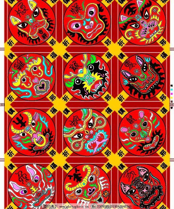 十二生肖 生肖 脸谱 民间艺术 美术 文化艺术 美术绘画 矢量图库 ai