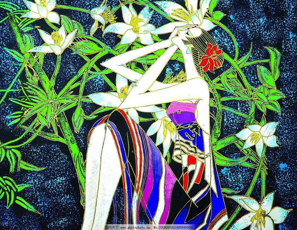 装饰画 装饰 插画 女人 传统 漂亮 文化艺术 绘画书法 设计图库 200