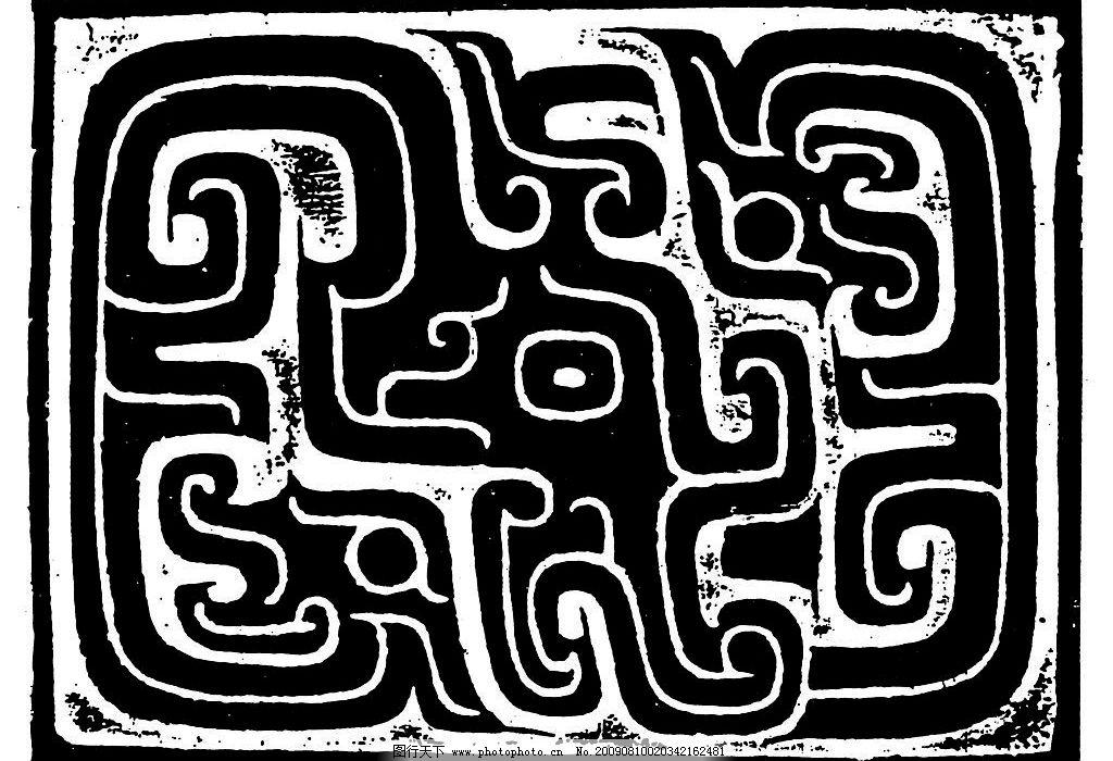 商 周 春秋 战国 古典 古代 图案 花边 底纹 黑白 底纹边框 花边花纹