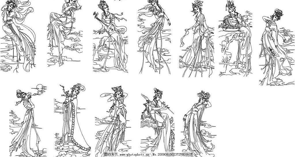 古代美女 十二花神 cdr格式 可以用文泰或刻绘大师刻绘 矢量人物 妇女