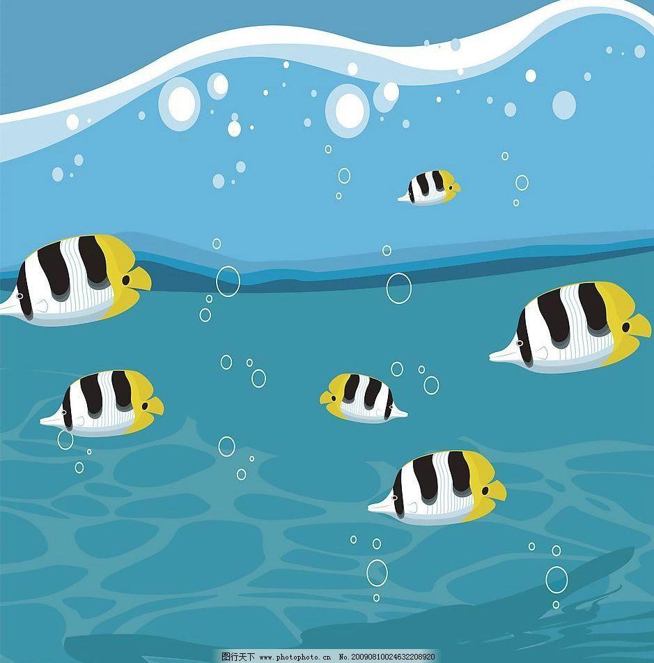 卡通 海洋世界 鱼 海水 水泡 动漫动画 其他 设计图库 72dpi jpg 生物