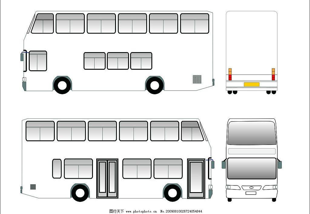 矢量图 双层公交车图片