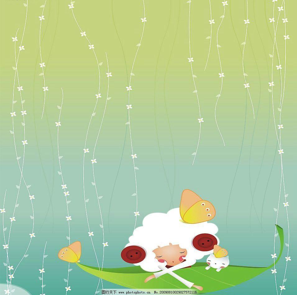 初恋3 玻璃移门图案 蝴蝶 卡通女孩 线条 星星 动漫动画 动漫人物