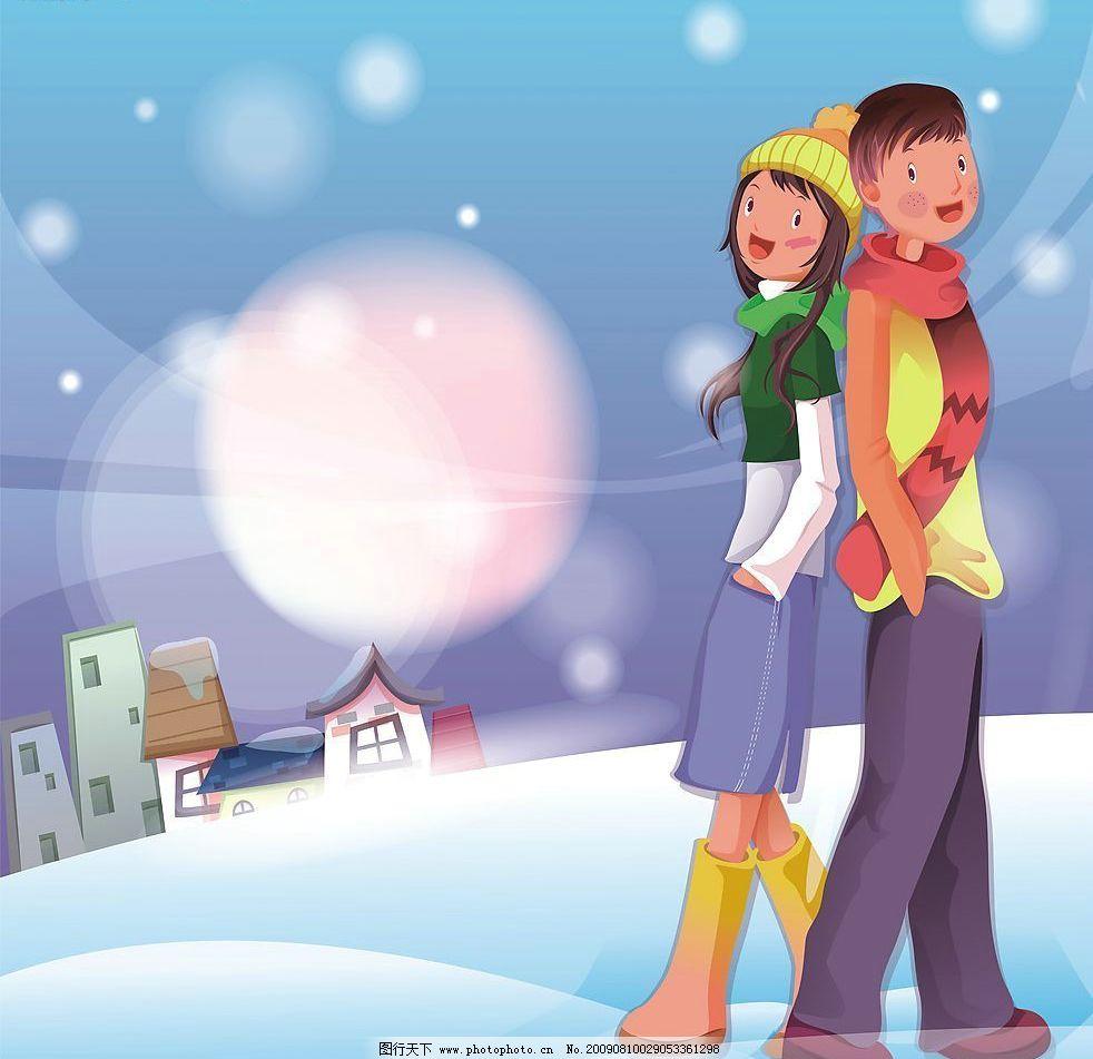 情侣 围巾 雪地 房屋 动漫动画 动漫人物 设计图库 72dpi jpg 环境