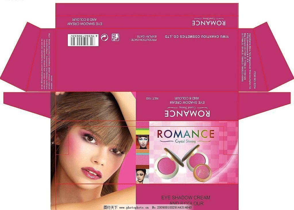 产品设计 包装设计 化妆品盒子 眼影 腮红 彩妆 美女 模特 展示盒