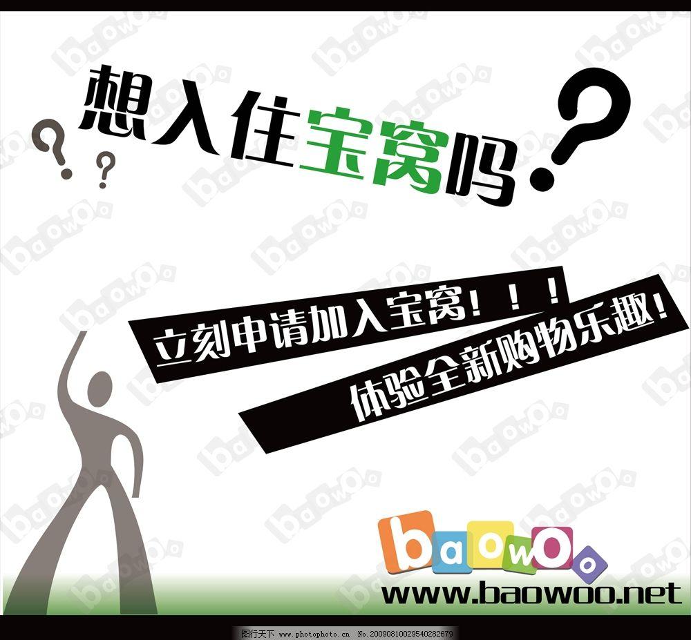 宣传单 网站宣传单 广告设计模板 dm宣传单 源文件库 ai 矢量图库