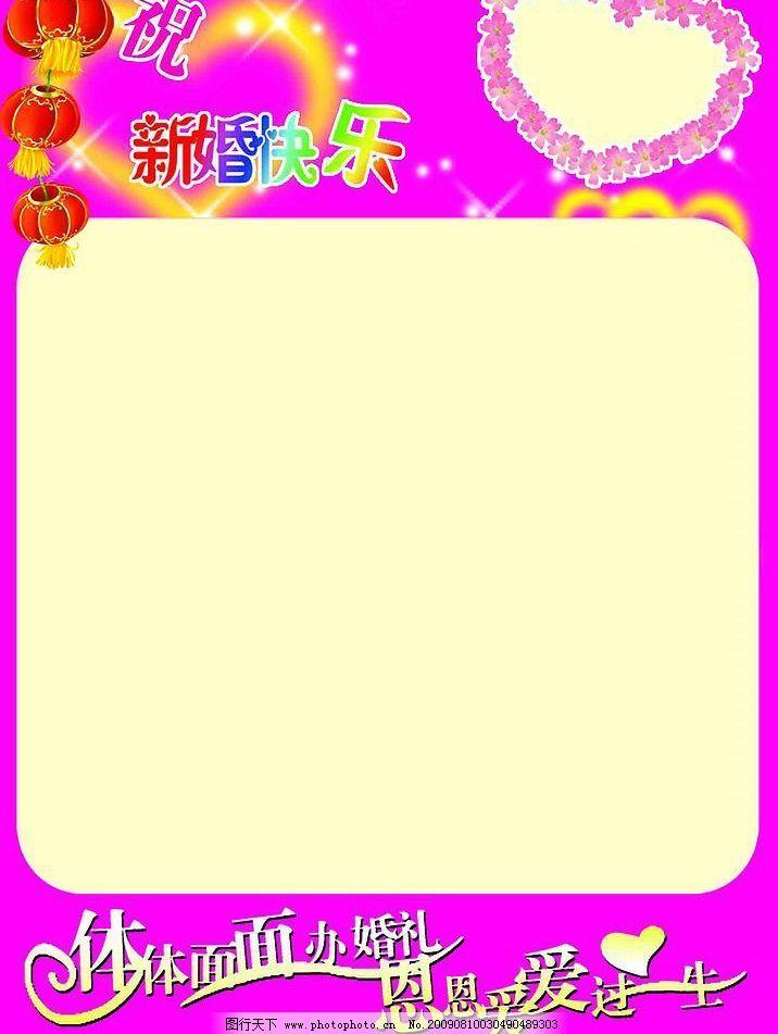 ppt 背景 背景图片 边框 模板 设计 相框 716_951 竖版 竖屏