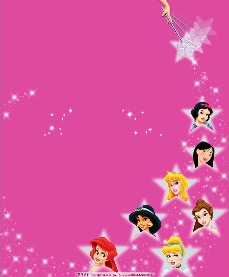 公主系列矢量图
