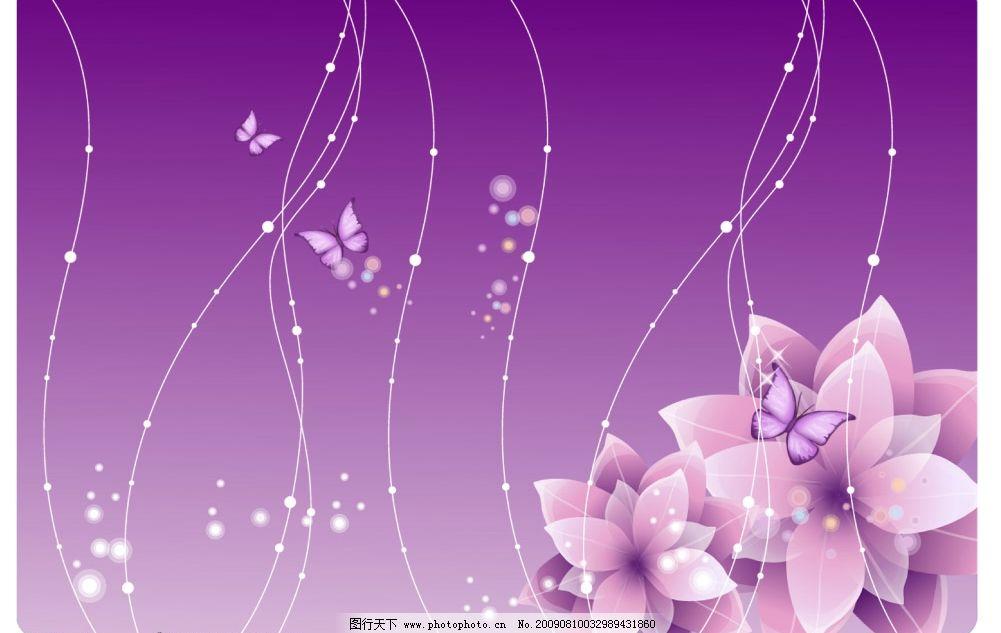 梦幻花纹 线条 蝴蝶 紫色 背景 底图 源文件库