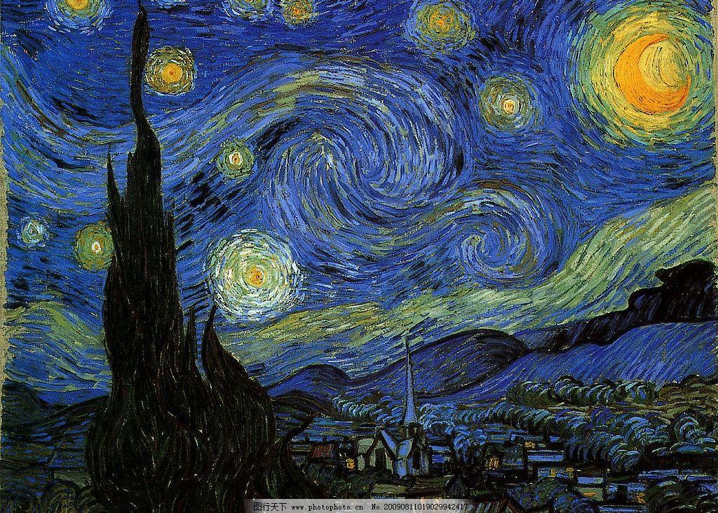 梵高星月夜 梵谷 世界名画 油画 后期印象主义 油彩 画布 文化艺术