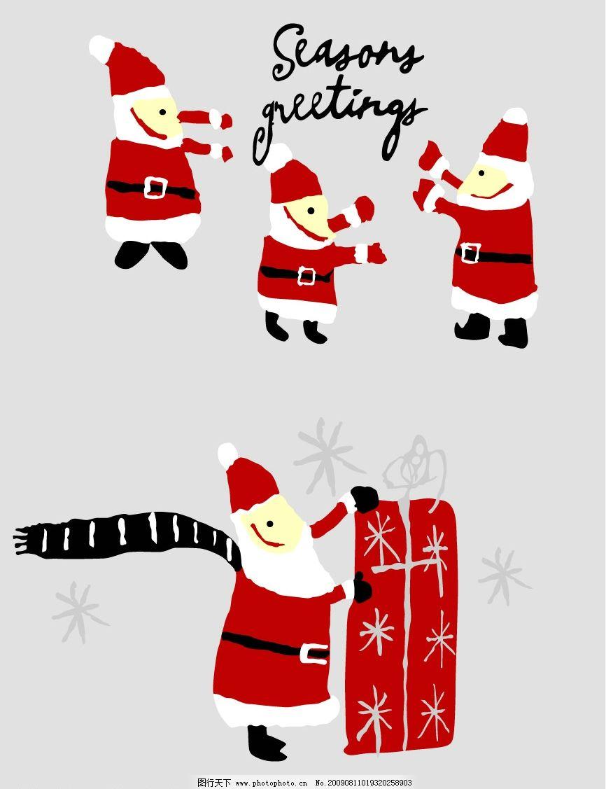 圣诞老人蜡烛上的图片 四个小人 灰色的底 节日素材 圣诞节 矢量图库
